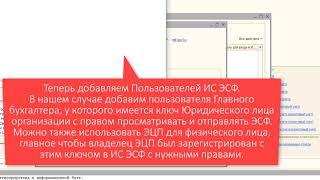 #12 Настраиваем обмен 1С с ЭСФ РК (Электронные счет-фактуры в 1С:Бухгалтерии 8.2, 8.3 для КЗ)