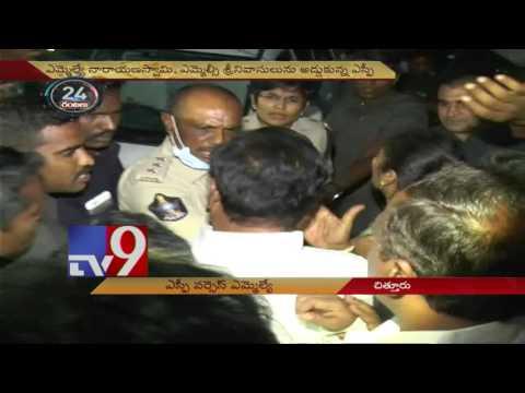 Yerpedu accident: SP Jayalakshmi & MLA Narayanaswamy Verbal war - TV9