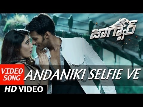 Andaniki Selfie Ve Full Video Song | Jaguar Telugu Songs | Nikhil Kumar, Deepti Saati | SS Thaman