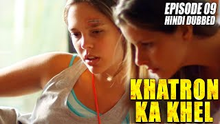 Khatron Ka Khel (2021) | Episodio 9 | Nuova serie web soprannominata in hindi