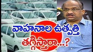 SPECIAL 30:- Reasons Behind  India Is Facing Crisis In Automobile Industry | MAHAA NEWS