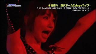 NANA MIZUKI LIVE GAMES 2010 RED & BLUE STAGE.