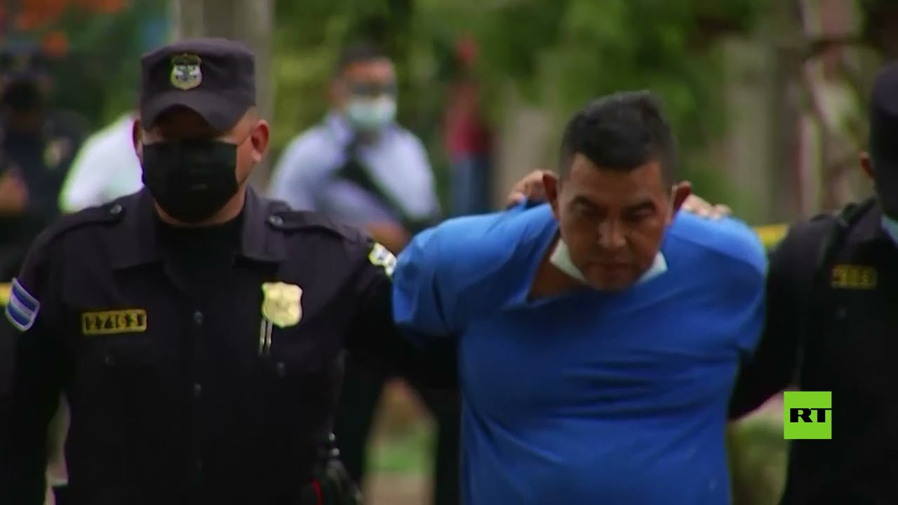 العثور على عشر جثث في منزل شرطي سابق في السلفادور  - نشر قبل 1 ساعة