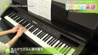 使用した楽譜はコチラ→http://www.print-gakufu.com/score/detail/86163...