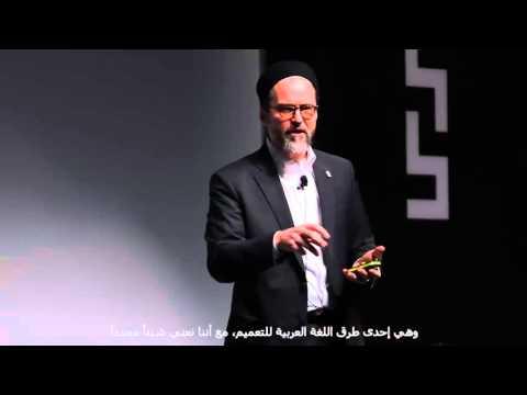 Overcoming the Challenges of Extremism - Shaykh Hamza Yusuf