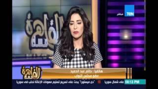 النائب حاتم عبدالحميد: القيمة المضافة لمصلحة الفقراء وستطبق على الأغنياء واللي بيتهربوا من الضرائب