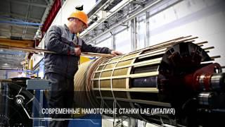 Высоковольтные трансформаторы(Высоковольтные трансформаторы производства ООО