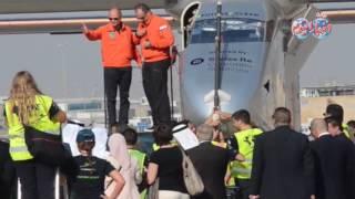 وزير الطيران يستقبل قائد طائرة الطاقة الشمسية