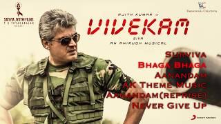 Vivekam - Official Telugu Jukebox | Ajith Kumar | Kajal Aggarwal | Anirudh | Siva