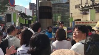 青山繁晴氏秘書 清水麻未さん 応援演説 福岡 天神 2016年7月3日
