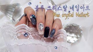 [슈비 셀프네일] 예쁨주의블루 크리스탈 네일아트/Blu…