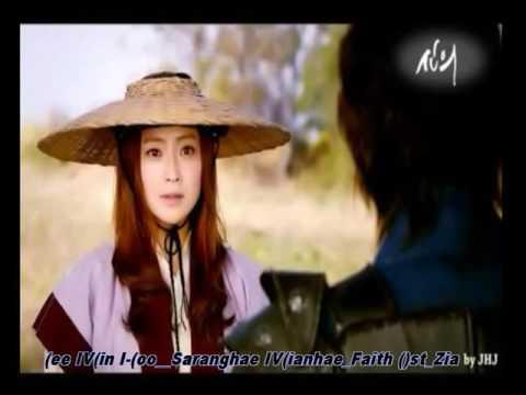 Lee Min Hoo Saranghae Mianhae by Dedy Affandy