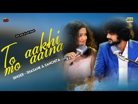 To Akhi Mo Aina | Ft. Shasank Sekhar | Sanchita Subhadarshini | Odia Cover Song