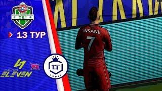Обзор матча ФНЛ : Nova Eleven - Literate FC / 13 тур