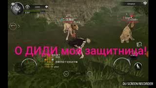 Взлом на животных в игре Wild Animals onlains