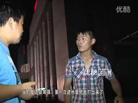 视频: 【拍客】女孩遭电击小伙冒死救出
