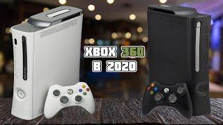 Купил Xbox 360 - Обзор в 2020 году | Стоит ли покупать