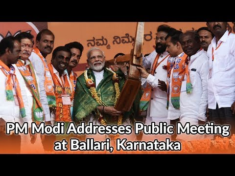 PM Modi Addresses Public Meeting  at Ballari, Karnataka