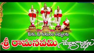 Sri Rama navami wishes || Happy Sri Rama navami