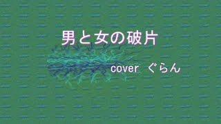 LIVE DAM DAM♪☆ぐらん☆のアカウントで録画していた頃のもので...