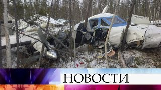 16 ноября объявлен днем траура вХабаровском крае всвязи савиакатастрофой.