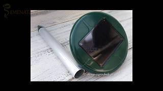 Соларен звуков уред против къртици брос (Bros) и подземни гризачи