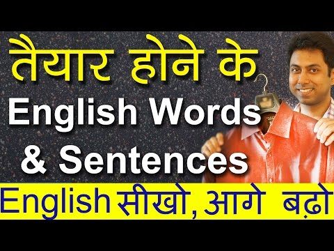 Clothes Vocabulary & English Sentences for Daily Use | Daily English Speaking Practice in Hindi