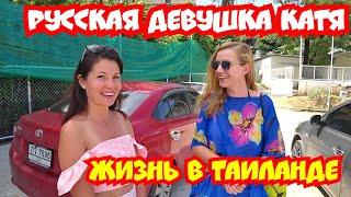 Почему русские уезжают в Таиланд Пляж Камала Пхукет Пхукет магазин тайской косметики Paresa 16