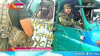 Батальон Коломойского