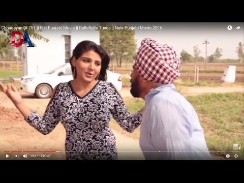 New Comedy Scenes 2017 | Punjabi Comedy Scenes | Balle Balle Tunes