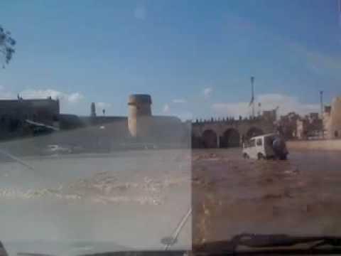 Sana'a Yemen Flooded Saila Taxi Ride