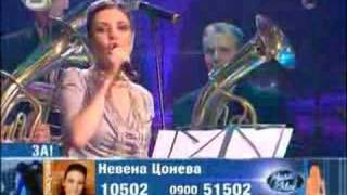 Nevena Tzoneva - I Will Always Love You(Balkan version)
