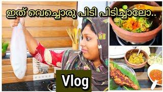 പെട്ടെന്നൊരു നാടൻ lunch Vlog||Recipes included||Fish fry||Special Kovakka thoren||Lunch Vlog||vlog