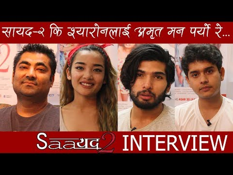 SAAYAD 2 : INTERVIEW : SHARON SHRESTHA : SUSHIL SHRESTHA : AMRIT DHUNGANA: SUNIL RAWAL
