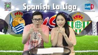 Live1score - วิเคราะห์บอล  เรอัล โซเซียดาด พบ เรอัล เบติส ลาลีกาสเปน