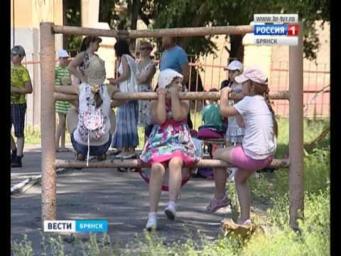 На базе школ и учреждений дополнительного образования начали работу лагеря с дневным пребыванием