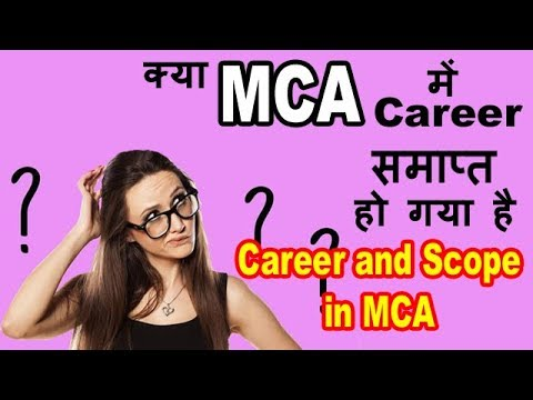 Career & Scope in MCA- Complete Information Related to MCA & Related Exam