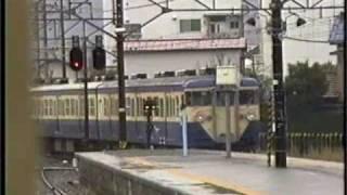 011改 外房〜内房線 1988年