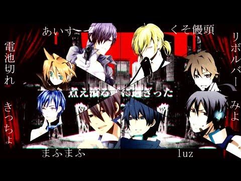 【オデン合唱】フィクサー【男性8人】| «Fixer» [Nico Nico Chorus]