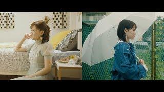 大原櫻子 - I am I (Official Music Video)