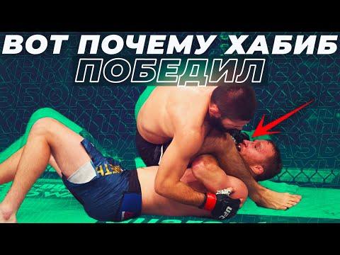🐺 UFC 254 ХАБИБ ПРОТИВ ГЕЙДЖИ РАЗБОР ПОЕДИНКА