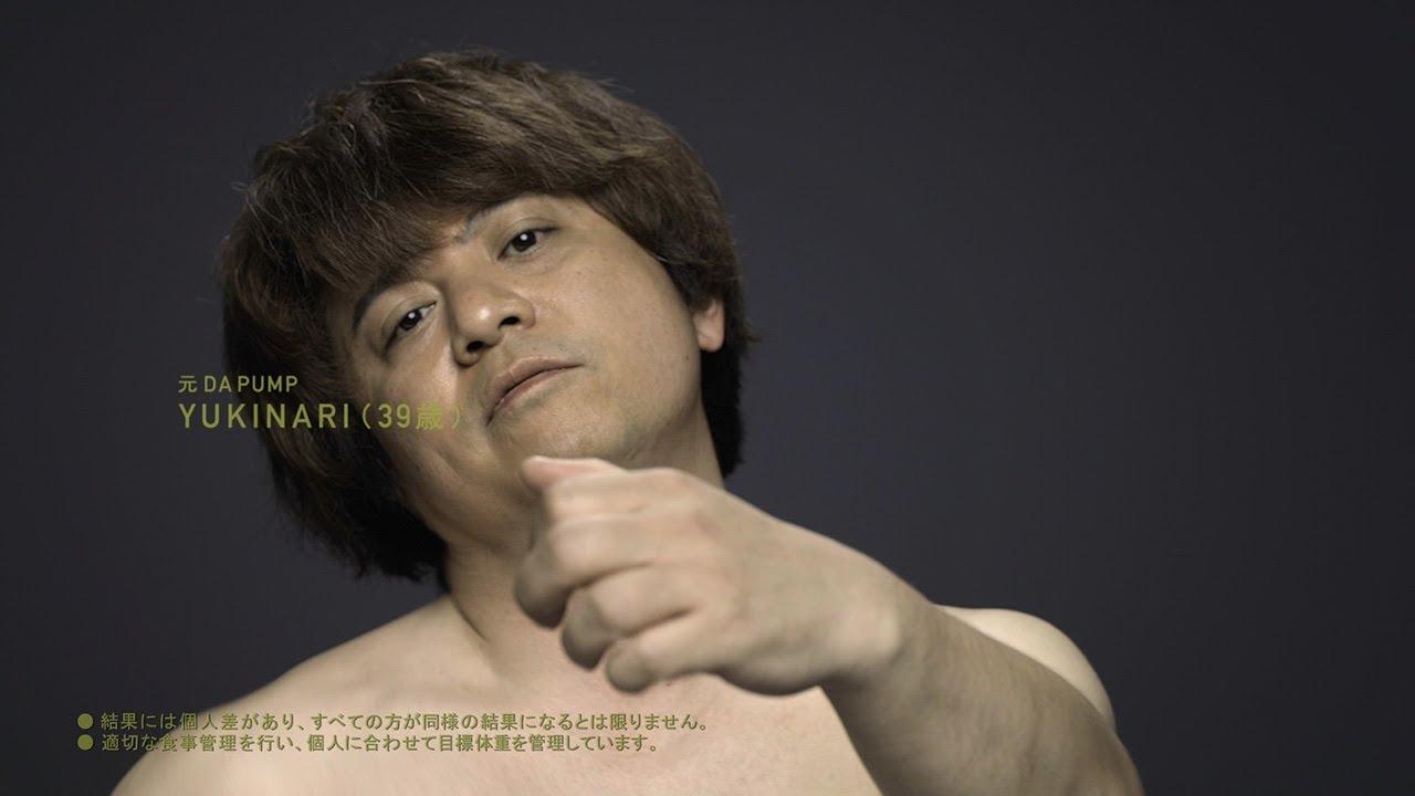 元DA PUMP・YUKINARIがライザップに挑戦!5カ月間で18キロ減 「今踊りたいのは、U.S.A.!」