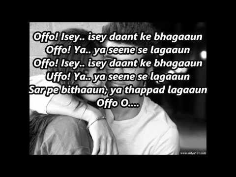offo lyrics 2 states