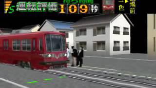 電車でGO!名鉄編 美濃町線普通・880系 Part 2