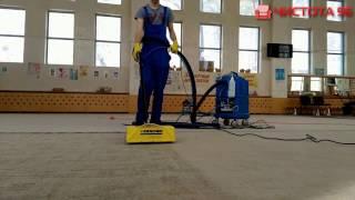 Химчистка коврового покрытия в спортзале. Чистота 96.