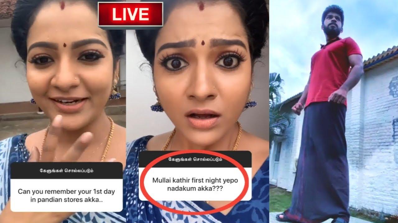 pandian stores chithu Live 🔴|  இதுதான் எரிச்சலாகும் உண்மையை உடைத்த சித்து! | kathir