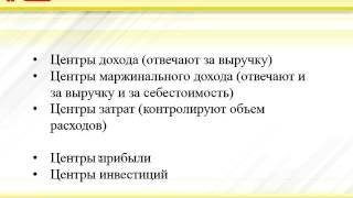 """Подготовка к экзамену Специалист-консультант """"1С:ERP. Бюджетирование"""" - 1С:Учебный центр №1"""