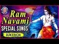 Ram Navami Special | Back To Back Ram Devotional Songs | राम नवमी स्पेशल | Ram Raksha Stotra & More mp3