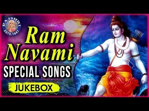 Ram Navami Special   Back To Back Ram Devotional Songs   राम नवमी स्पेशल   Ram Raksha Stotra & More