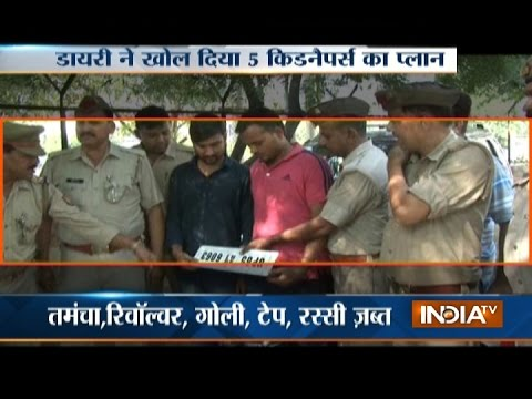 Police Burst Kidnapping Ring In Noida, 2 Accused Held
